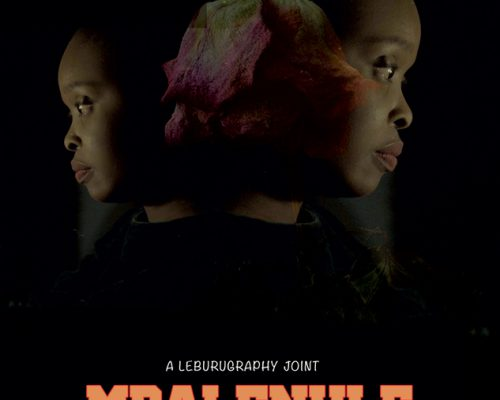 MBALENHLE (MOVIE)
