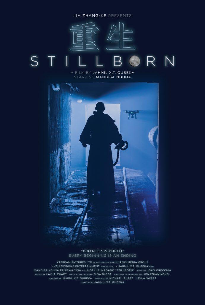 STILL BORN (Movie) [2017]